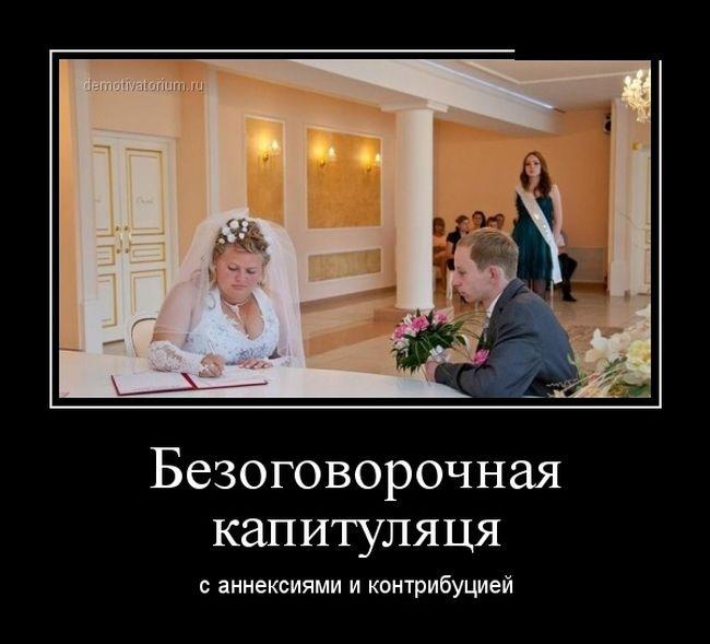 Демотиваторы 07.10.2014 (30 фото)
