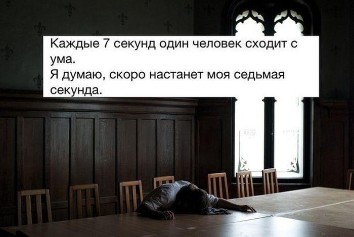 Веселые картинки 07.10.2014 (20 фото)