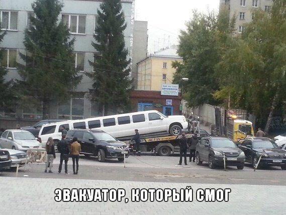 Автоприколы от 08.10.2014 (15 фото)