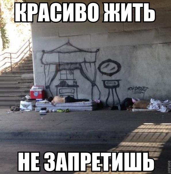 Веселые картинки 09.10.2014 (18 фото)