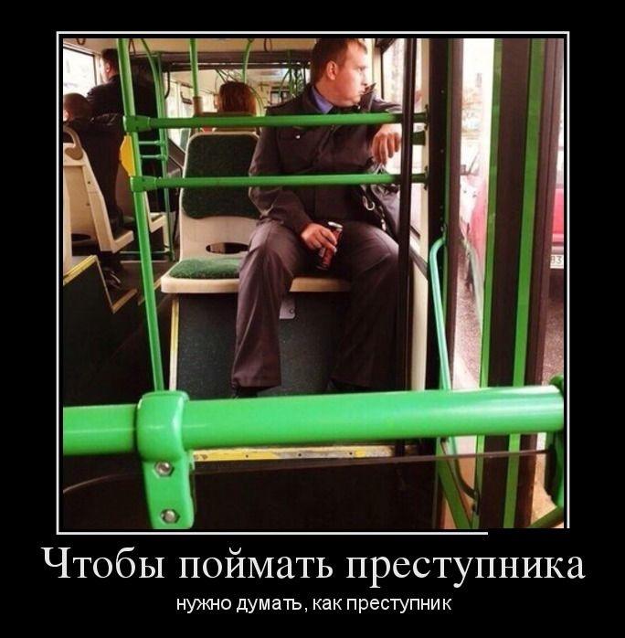 Демотиваторы 10.10.2014 (29 фото)