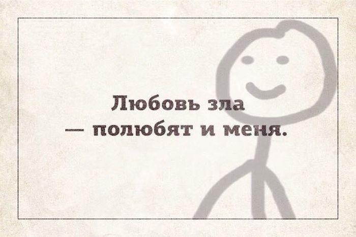 Веселые «Аткрытки» (13 картинок)