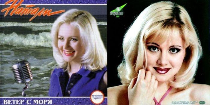 Российские секс-символы 90-х годов: тогда и сейчас (23 фото)