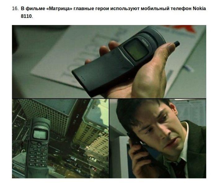 Знаешь ли ты все интересные факты о фильме «Матрица»? (21 фото)