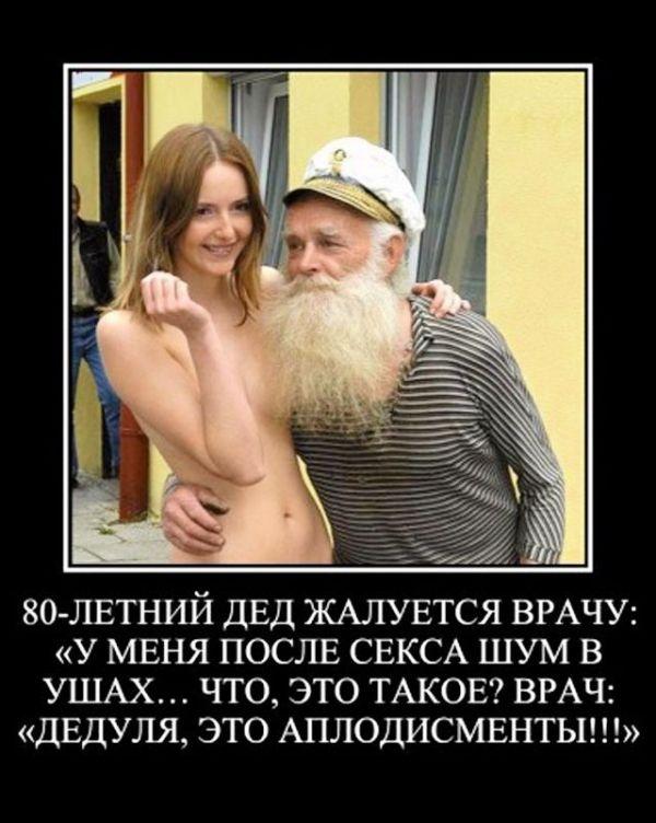 Демотиваторы 16.10.2014 (30 фото)