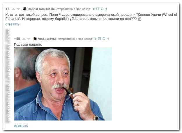 Смешные комментарии из социальных сетей от 16.10.2014 (18 фото)