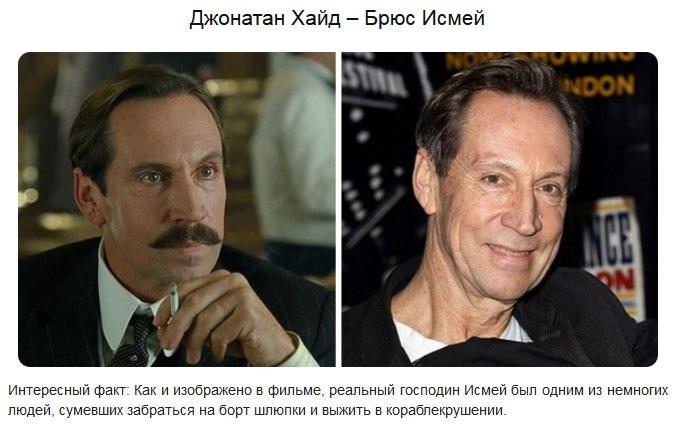 Актеры «Титаника» тогда и сейчас (11 фото)
