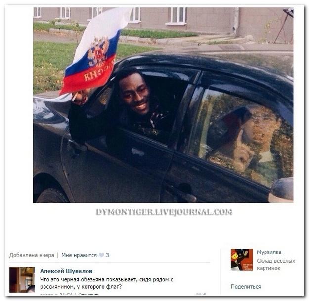 Смешные комментарии из соцсетей от 19.10.2014 (12 фото)