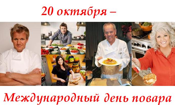 5 звездных поваров мира (6 фото)