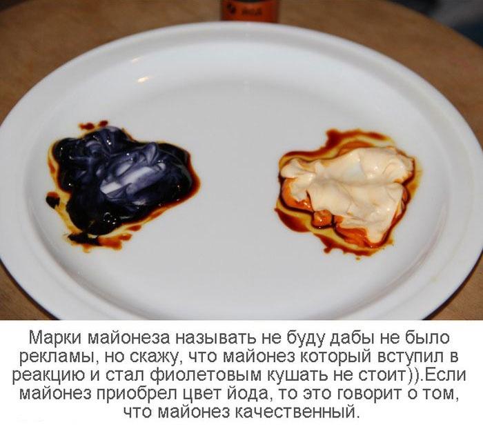 Как в домашних условиях отличить качественный майонез от некачественного (7 фото)