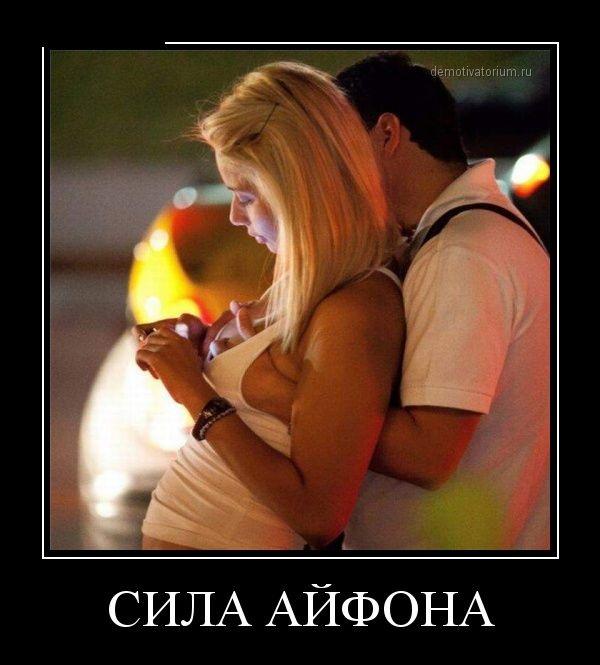 Демотиваторы 21.10.2014 (30 фото)