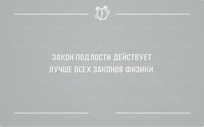 Топ лучших жизненных «аткрыток» (24 картинки)
