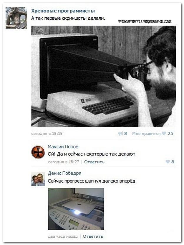 Смешные комментарии из соцсетей от 22.10.2014 (13 фото)
