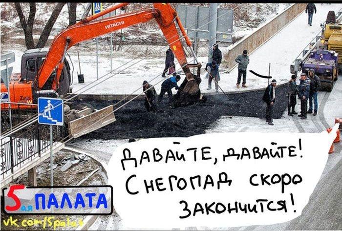Снежный шторм и реакции на него российских служб (10 картинок)