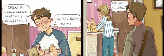 Смешные комиксы 22.10.2014 (19 картинок)