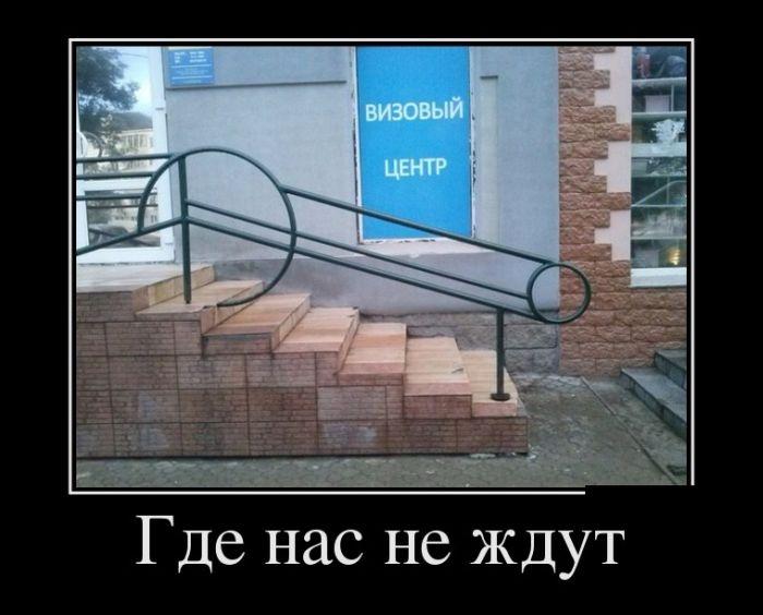 Демотиваторы 22.10.2014 (29 фото)