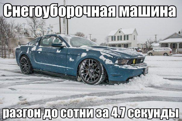 Автомобильные приколы от 24.10.2014 (16 фото)