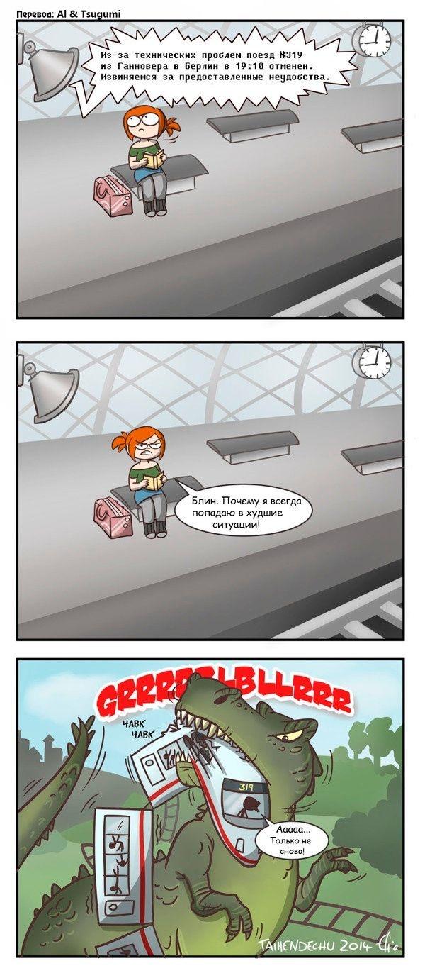 Смешные комиксы 24.10.2014 (19 картинок)