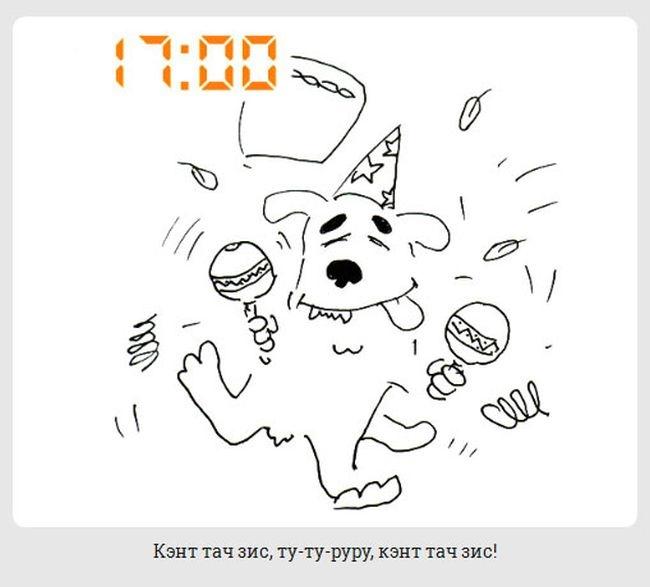 Обычный день маленькой собачки (20 картинок)