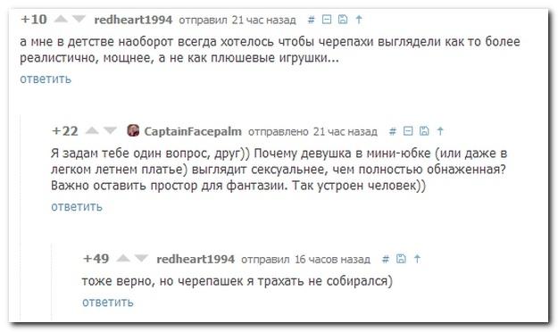 Смешные комментарии из социальных сетей от 25.10.2014 (14 фото)