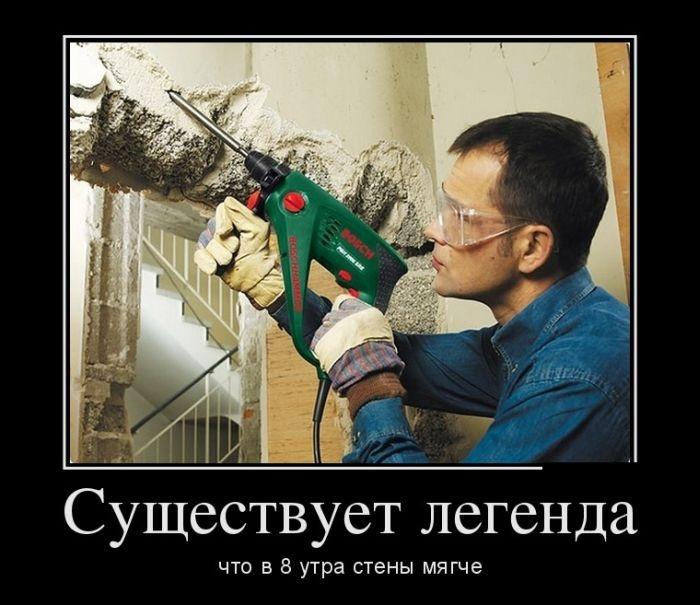 Демотиваторы 27.10.2014 (28 фото)