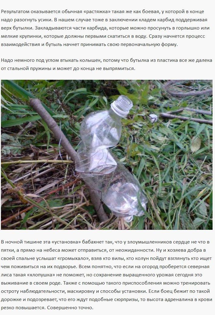 Инструкция по изготовлению самодельной растяжки-хлопушки (4 фото)