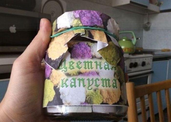 Консервированная цветная капуста от заботливой мамы (3 фото)