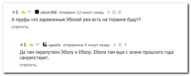 Смешные комментарии из соцсетей от 29.10.2014 (13 фото)