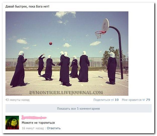 Смешные комментарии из соцсетей от 30.10.2014 (14 фото)
