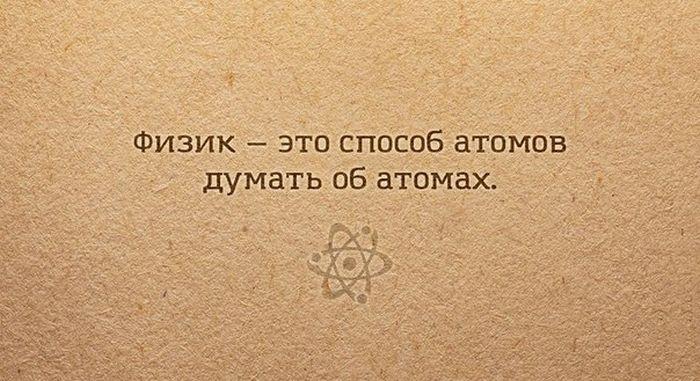 Веселые картинки 30.10.2014 (17 картинок)