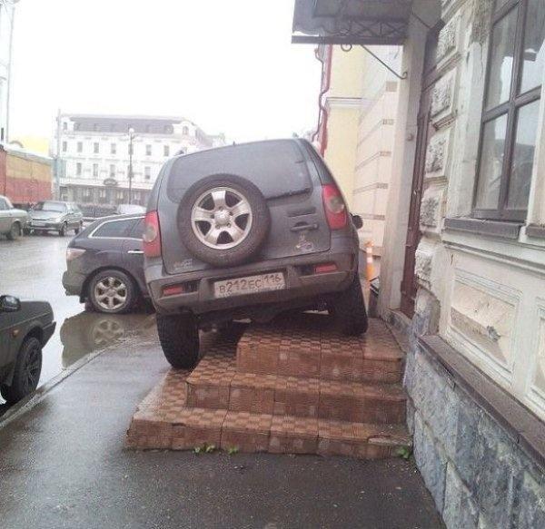 Я паркуюсь как... (21 фото + 1 гифка)