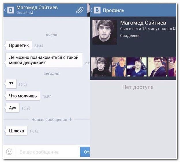 Смешные комментарии из социальных сетей от 31.10.2014 (13 фото)