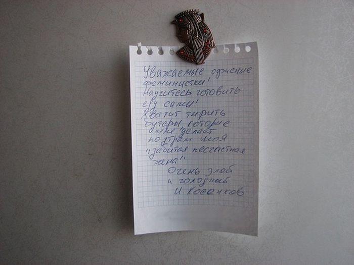 Фотоподборка записок на холодильниках (24 фото)