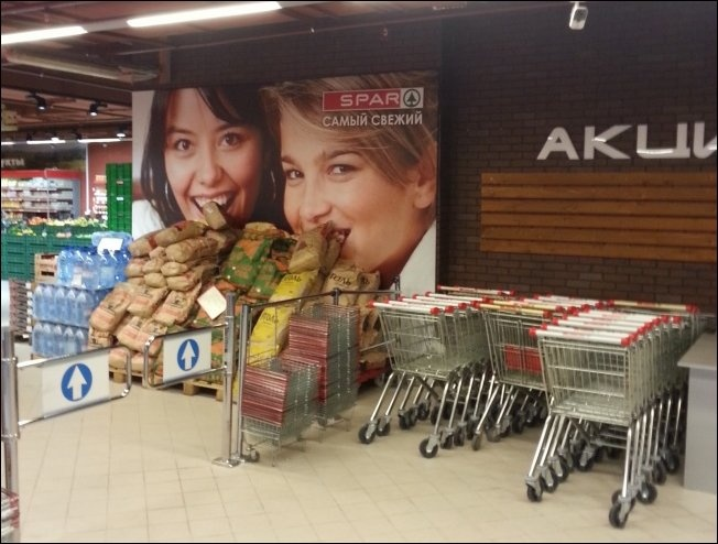 Приколы и маразмы из супермаркетов 01.11.2014 (15 фото)