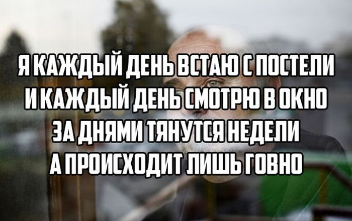 Веселые картинки 01.11.2014 (18 фото)