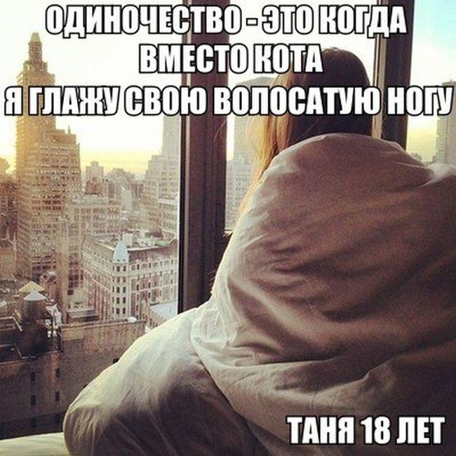 Веселые картинки 02.11.2014 (16 фото)