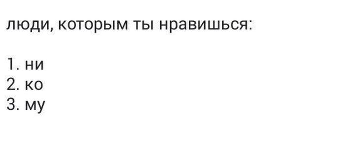 Приколы в картинках и фотографиях 02.11.2014 (21 фото)
