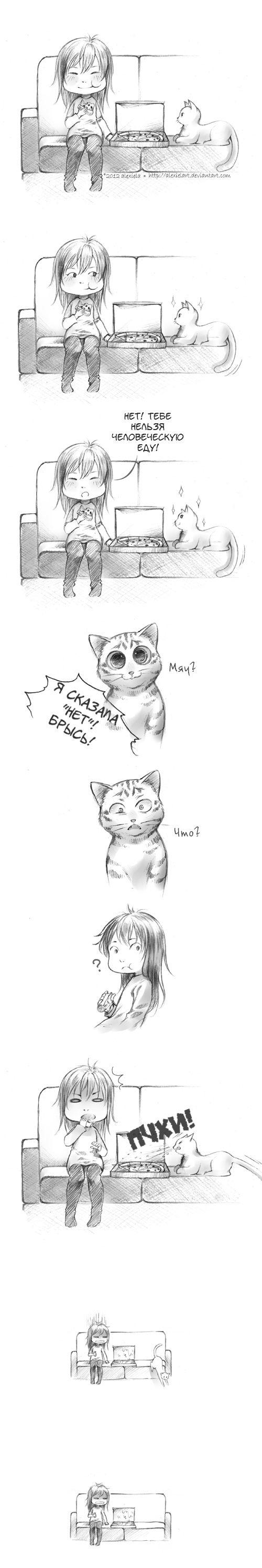 Смешные комиксы 03.11.2014 (19 картинок)