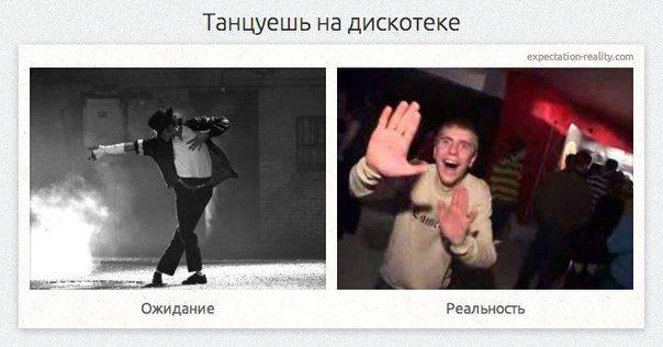 Ожидание и реальность (23 фото)