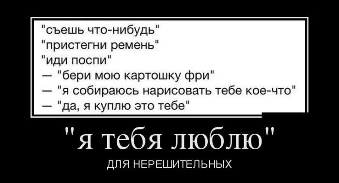 Демотиваторы 05.11.2014 (30 фото)