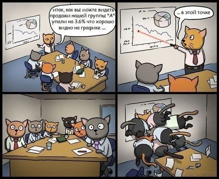Смешные комиксы 06.11.2014 (20 картинок)