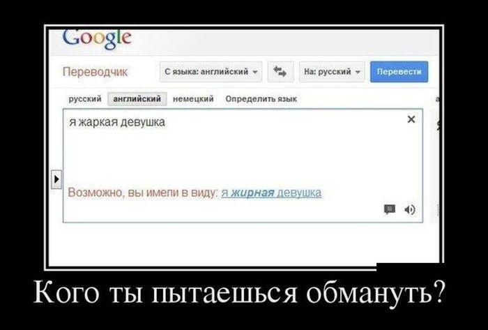 Демотиваторы 06.11.2014 (30 фото)