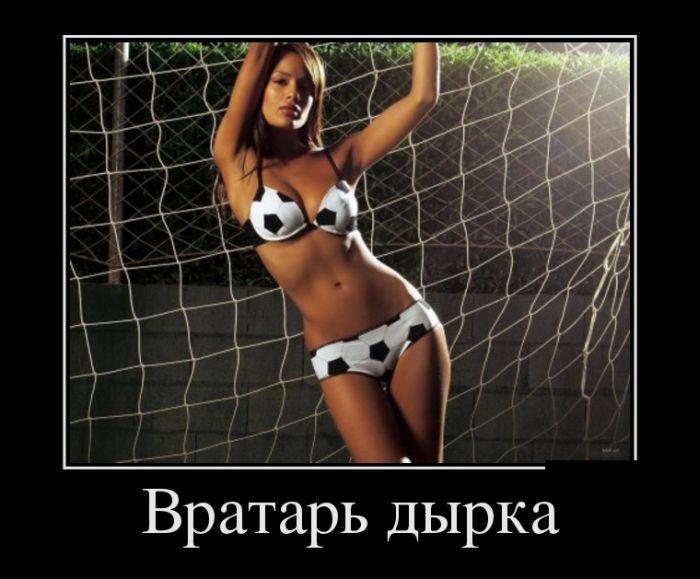 Демотиваторы 07.11.2014 (30 фото)