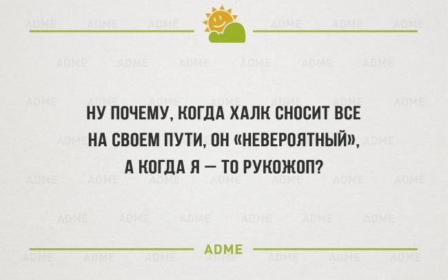 30 безнадежно оптимистичных «аткрыток» 09.11.2014