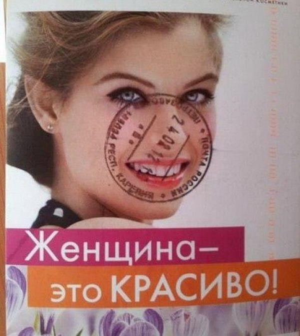 Веселые картинки 09.11.2014 (17 фото)