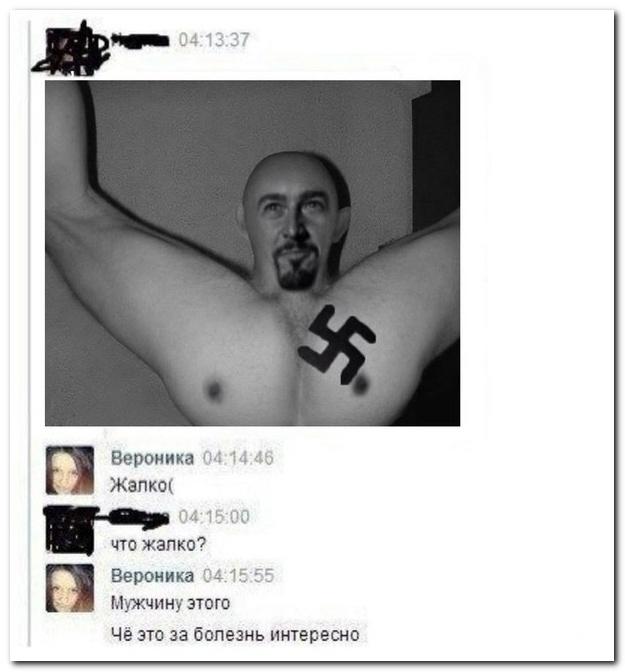 Смешные комментарии из социальных сетей от 10.11.2014 (14 фото)