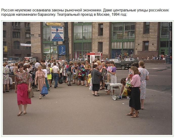 События в разных странах мира 20 лет назад (31 фото)