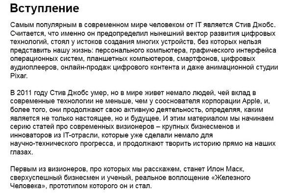 В Минске на пешеходном переходе автомобиль не пропустил ...