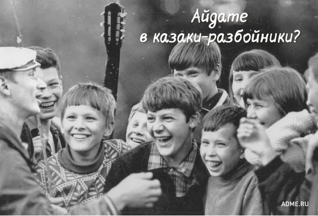 15 фраз из нашего детства (16 фото)