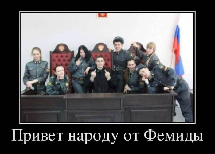 Башкортостан: курсантов ВУЗа МВД могут отчислить из-за демотиватора (2 фото)